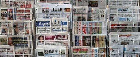 Afrin Harekatının Arap Basınındaki Yansımaları