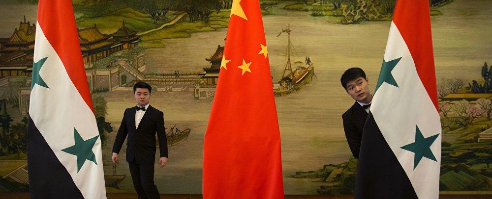 Çin Suriye'nin neresinde? (Analiz)