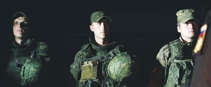 Rusya'nın paralı askerleri: Wagner Grubu