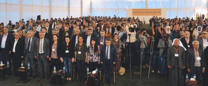 Suriye'nin Geleceği Partisi'nin içyüzü